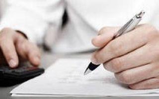 Что такое оценочные обязательства?
