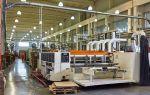 Выгодно ли производство бумажных пакетов?