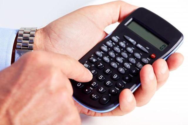 Общий показатель платежеспособности: формула, инструкция
