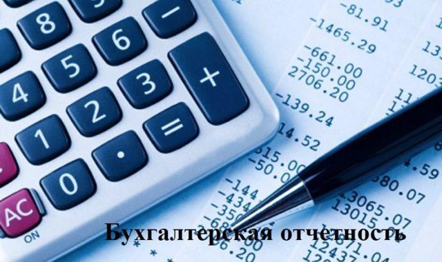 Оценочные обязательства (строка 1430): пример расчета