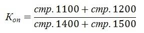 Коэффициенты платежеспособности предприятия: формулы расчета