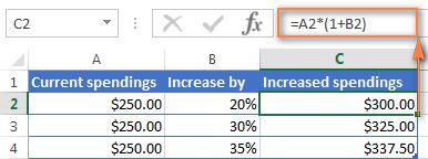 Формула расчета процентов в excel. 7 практических примеров